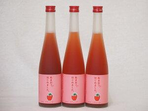 篠崎 あまおう梅酒あまおう、はじめました(福岡県)500ml×3本