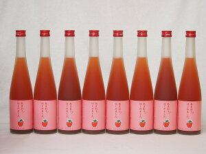 篠崎 あまおう梅酒あまおう、はじめました(福岡県)500ml×8本