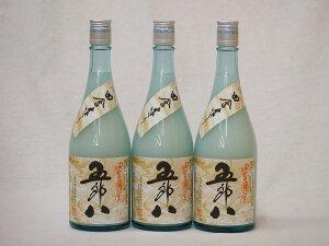 年に一度の限定酒 五郎八 にごり酒 菊水酒造(新潟県)720ml×3本