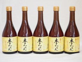 白扇酒造 国産のもち米と米麹 福来純 伝統製法熟成本みりん(岐阜県) 500ml×5