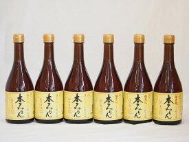 白扇酒造 国産のもち米と米麹 福来純 伝統製法熟成本みりん(岐阜県) 500ml×6