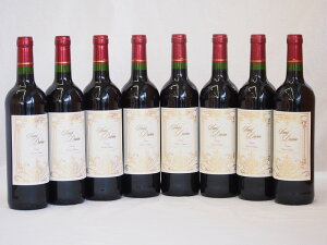 フランス赤ワイン サン ディヴァン ルージュ 750ml×8