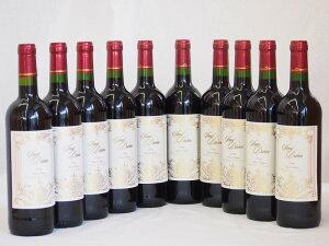 フランス赤ワイン サン ディヴァン ルージュ 750ml×10
