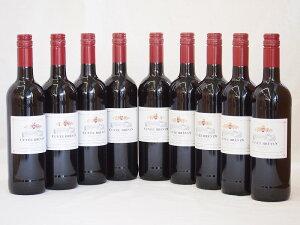 フランス赤ワイン キュヴェ・ブレヴァン ・ルージュ 750ml×9