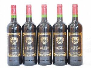 フランス赤ワイン シェルヴィーユ ・ルージュ 750ml×5