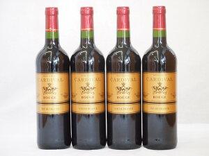フランス赤ワイン カルディヴァル ・ルージュ 750ml×4