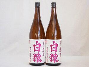 ワイン酵母使用本格麦焼酎 白猿 小鶴(鹿児島県)1800ml×2
