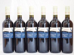 イタリア赤ワイン バルベーラ ピエモンテ モランド 750ml×6本