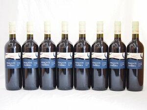 イタリア赤ワイン バルベーラ ピエモンテ モランド 750ml×8本
