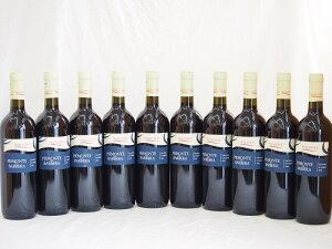 イタリア赤ワイン バルベーラ ピエモンテ モランド 750ml×10本