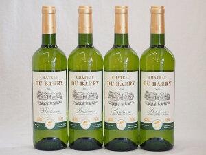 フランス金賞白ワイン シャトー・デュ・バリー 750ml×4本