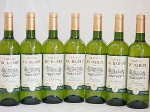 フランス金賞白ワイン シャトー・デュ・バリー 750ml×7本