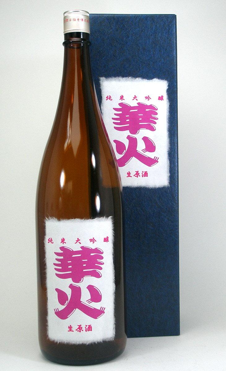 【 6本セット】 安達本家 量り売り 純米大吟醸 華 火 生原酒 1800ml×6 [三重県]【楽ギフ_のし宛書】【楽ギフ_メッセ入力】
