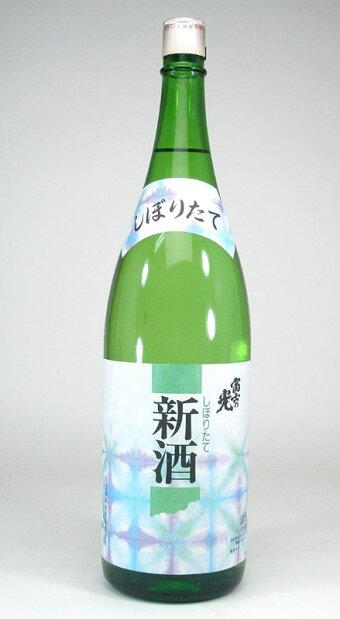 安達本家酒造新酒第一号仕込み1800ml