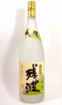【 6本セット】比嘉酒造 残波 泡盛 25度 1800ml×6