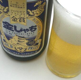 送料無料!金賞(ジャパンビアグランプリ2003)金しゃち(青ラベル)ピルスナータイプ330ml×6本(送料込みクール便)