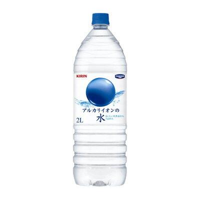 【2ケース】キリンアルカリイオンの水ペット2000ml×6×2