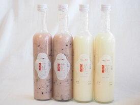 【キャッシュレス5%還元】国産米使用ノンアルコール豪華甘酒4本セット 山崎 一糀(吟醸2本 古代米2本)(愛知県) 計500ml×4本 お歳暮