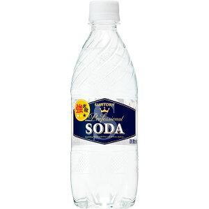 サントリーソーダ 強炭酸水 ペットボトル 無糖0cal 490ml×5本