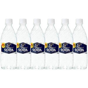 サントリーソーダ 強炭酸水 ペットボトル 無糖0cal 490ml×45本