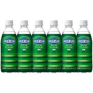 2ケース アサヒ飲料 ウィルキンソン タンサントニック 炭酸水 WILKINSON 500ml 2箱(48本入)