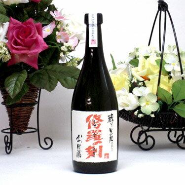 【限定】【 6本セット】濱田酒造 黒麹仕込みいも焼酎 修羅の刻 25度 720ml
