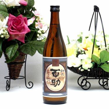 【 6本セット】【限定】井上酒造 本格麦焼酎 初代百助 25度 720ml