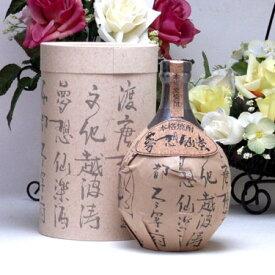 シェリー樽貯蔵40度限定品 光酒造 長期熟成麦焼酎 夢想仙楽 40度 720ml