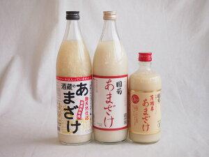 セレクト甘酒3本セット(国菊(福岡県)あまざけ900ml ぶんごあまざけ900ml 国菊(福岡県)有機米500ml)