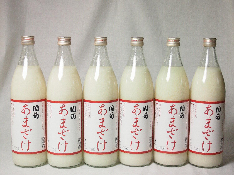 モンドセレクション・金賞受賞 篠崎 国菊甘酒 あまざけノンアルコール 900ml×6本(福岡県)