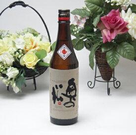 奥の松酒造 日本酒大賞1位 吟醸 奥の松 720ml[福島県]