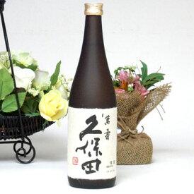 朝日酒造 久保田 萬寿 純米大吟醸 720ml(日本酒)