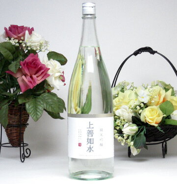 【 6本セット】白瀧酒造 上善如水 純米吟醸 1800ml×6本