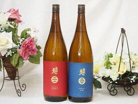南部美人セット (特別純米酒 吟醸)1800ml×2本(岩手県)