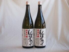 年に一度の限定醸造 頸城酒造 杜氏の里 しぼりたて純米吟醸 1800ml×2本[新潟県]