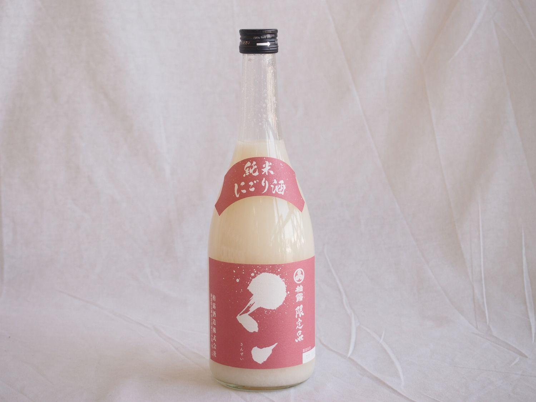 年に一度の限定醸造 数量限定 柏露酒造 柏露 さんずい 純米にごり酒 1800ml×1本[新潟県]