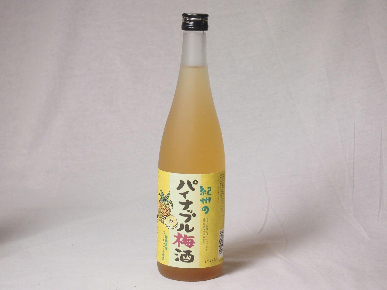 紀州パイナップル梅酒720ml×4本