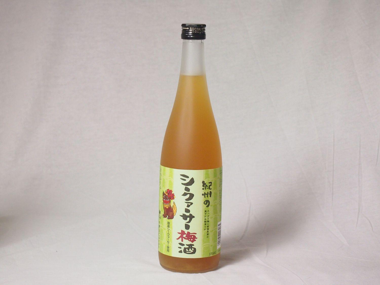 紀州のシークァーサー梅酒720ml×4本