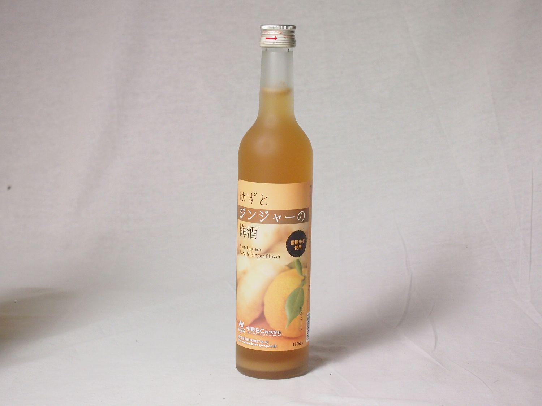 国産ゆず使用 ゆずとジンジャーの梅酒 500ml×4本