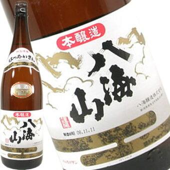 八海醸造八海山本醸造1800ml(日本酒)