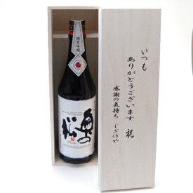【贈り物限定】 奥の松酒造 鯛の姿のように躍動美あふれる「酒の王様」 純米吟醸 720ml[福島県]  いつもありがとう木箱セット