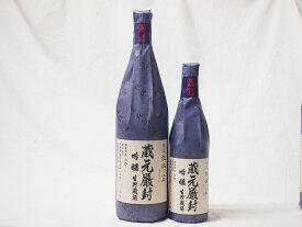年に一度の限定醸造 2本セット厳選福袋(蔵元厳封 生貯蔵酒 吟醸)720ml 1800ml(新潟県)