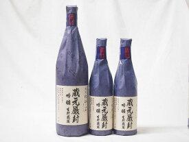 年に一度の限定醸造 3本セット厳選福袋(蔵元厳封 生貯蔵酒 吟醸)720ml×2本 1800ml×1本(新潟県)