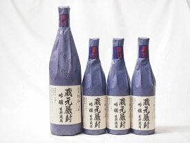 年に一度の限定醸造 4本セット厳選福袋(蔵元厳封 生貯蔵酒 吟醸)720ml×3本 1800ml×1本(新潟県)