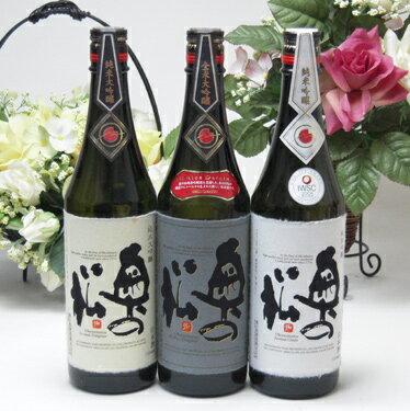 【 3本セット】奥の松酒造 贅沢な日本酒スペシャル3本セット (全米大吟醸・純米吟醸・純米大吟醸)720ml×3本 [福島県]