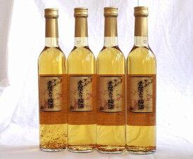 【キャッシュレス5%還元】4本セット 万上 金箔入り梅酒 500ml×4本 お歳暮