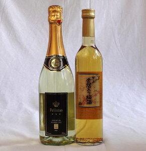 12セット 金箔ペアセット 万上 金箔入り梅酒 500ml×12本 Felistas(フェリスタス)22カラット金箔入りプレミアムスパークワイン750ml×12本(フランス)