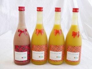 ミルクたっぷり4本セット ミルクたっぷりいちごの梅酒1本 マンゴーの梅酒3本 研醸 720ml×4本