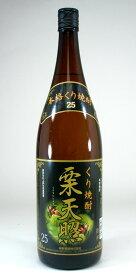 神楽酒造 栗焼酎 25度 1800ml