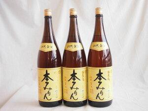 3本セット 白扇酒造 伝統製法熟成本みりんl(岐阜県) 1800m×3本